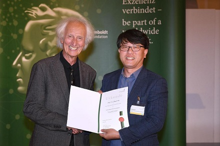 CAPTION This photo was taken at the Annual Meeting of the Alexander von Humboldt Foundation 2017 on June 29th of this. CREDIT Alexander von Humboldt Foundation